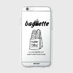 (젤리케이스)Baguette