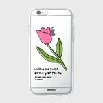 (젤리케이스)Tulip