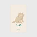 (보조배터리)-Watching dog-Ivory