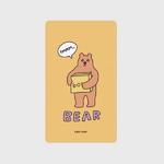 (보조배터리)-Bear box-mustard