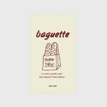 (보조배터리)-Baguette-Ivory