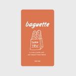 (보조배터리)-Baguette-orange