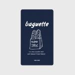 (보조배터리)-Baguette-navy