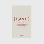 (보조배터리)-Love promise-beige