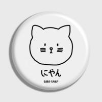 (손거울) Meow meow-white