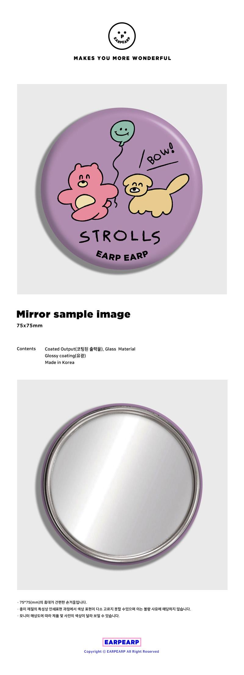(손거울) Strolls-purple - 어프어프, 3,900원, 도구, 거울