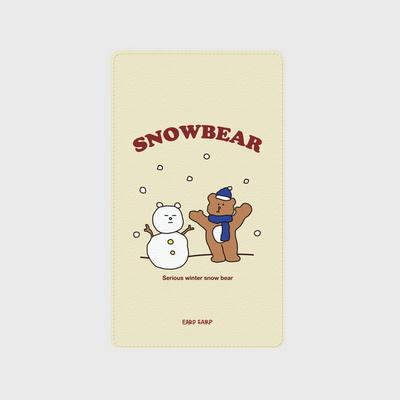 (보조배터리) Snow bear-Ivory