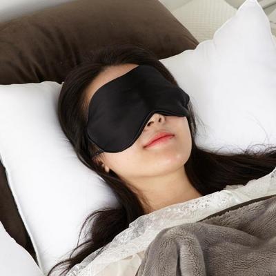 수면연구소 실크 100% 수면 내안대