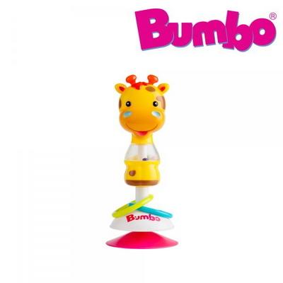 BUMBO 범보 사파리토이즈 모음전