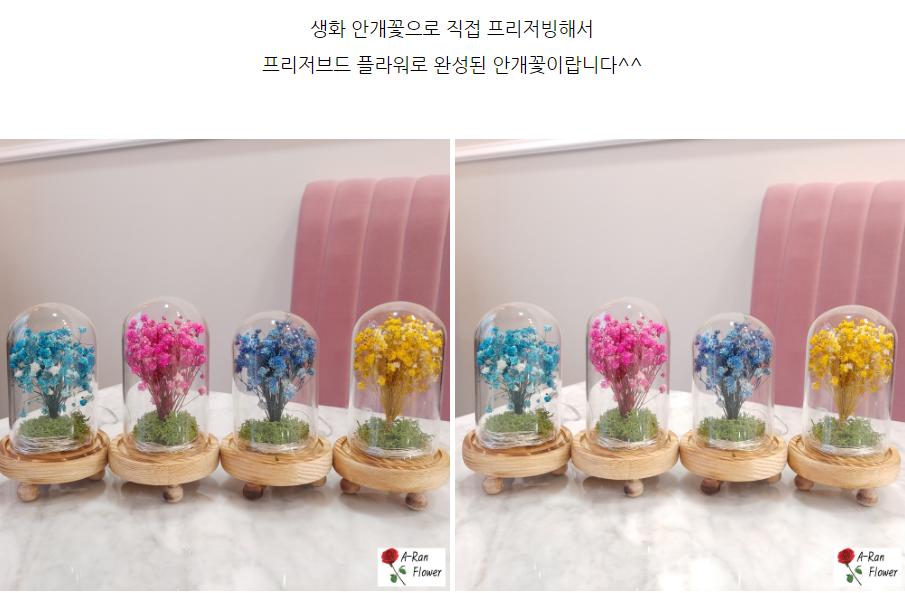 프리저브드 플라워 안개꽃 꽃다발 조명 무드등 - 아란플라워, 35,000원, 플라워(생화), 꽃다발/꽃바구니
