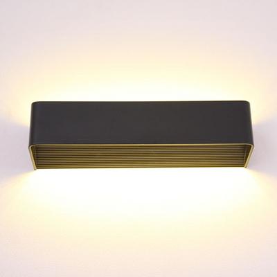 boaz 롱심플(LED) 벽등 조명 카페조명