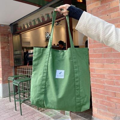 심플 무지 학생에코백 20대 봄여름 여성가방