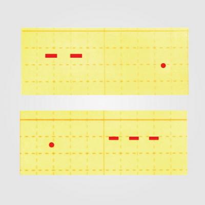 초보운전스티커 차선변경 도우미 스티커 - 드루감 현대자동차