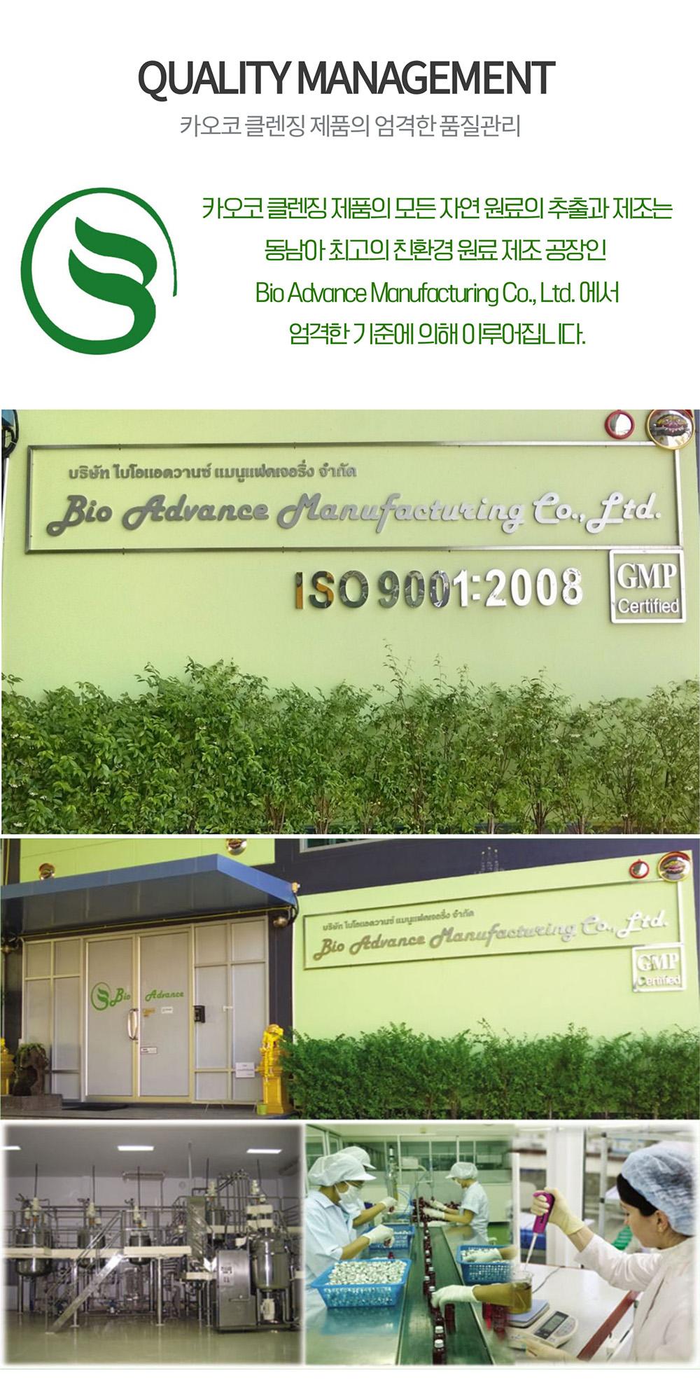카오코 내츄럴 코코넛 클렌징워터 - 카오코탈라이푸, 21,300원, 클렌징, 클렌징워터