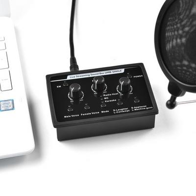 라이브 스트리밍 사운드박스 umb single PC용 방송용마이크 사운드카드