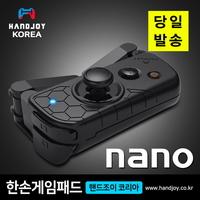 블루투스 게임패드 nano 핸드조이코리아정품 모바일배그 조이스틱