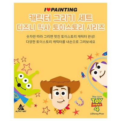 DIY 캐릭터 그리기 페인팅 토이스토리 시리즈 25X25