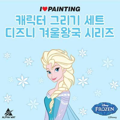 DIY 디즈니 그리기 페인팅 겨울왕국 시리즈 25X25