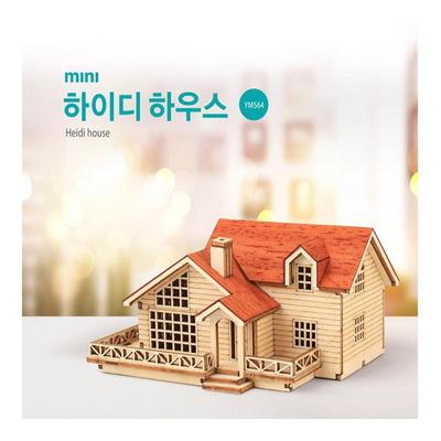 DIY 교육용 만들기 모형 미니시리즈 하이디 하우스