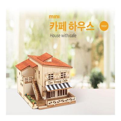 DIY 교육용 만들기 모형 미니시리즈 카페 하우스