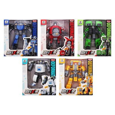 멀티 X봇 가전 제품 변신 로봇 장난감