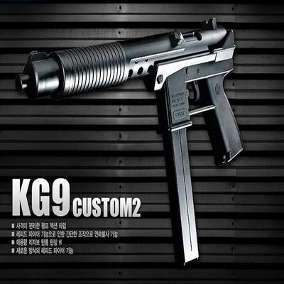 아카데미과학 KG9 커스텀2 라이플 비비탄총