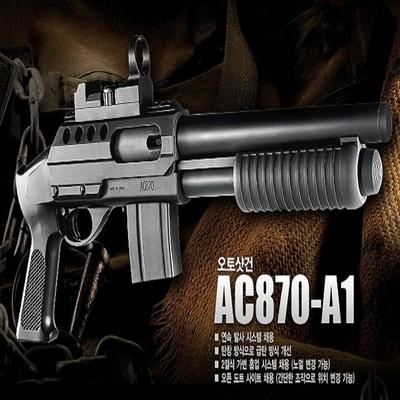 아카데미과학 오토 샷건 AC870-A1
