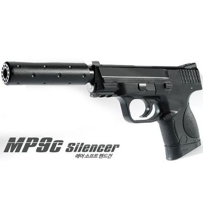 아카데미과학 MP 9C Silencer 에어건 비비탄총