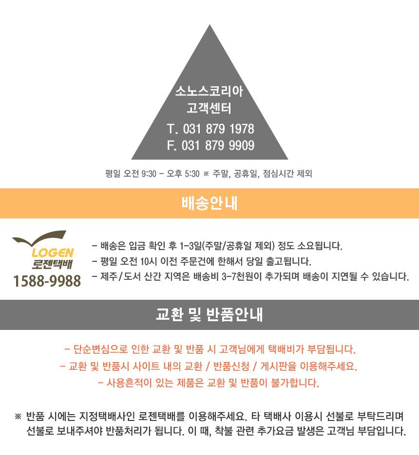 Dr.Sheem+ 원형EVA쿠션 무릎 보호대 - 닥터심, 15,900원, 운동기구/소품, 운동소품