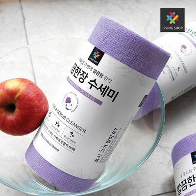 리빙샵 깔끔한장 일회용수세미 롤(60매)/위생수세미