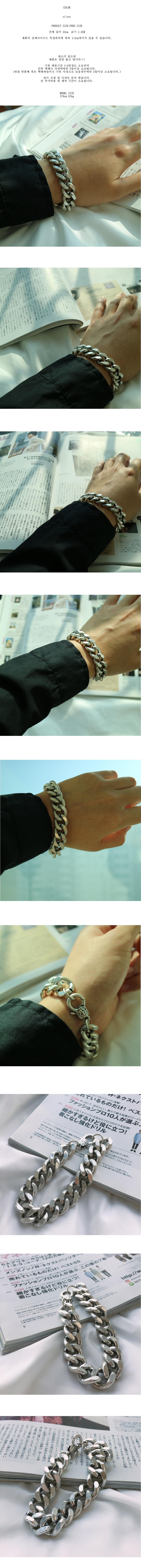 남자 팔찌 굵은 패션 cloud8 bracelet - 빅애플, 19,900원, 팔찌, 패션팔찌