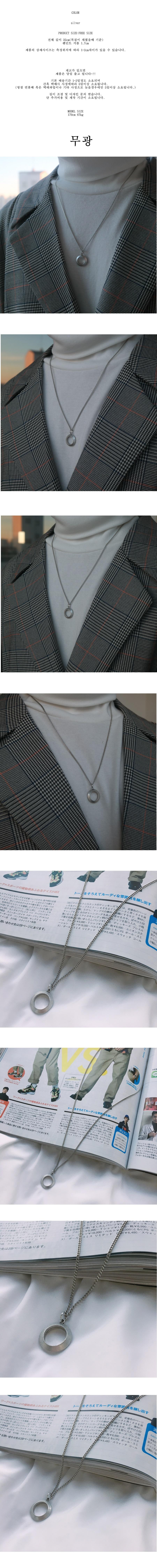 남녀공용 코인 남자 목걸이16,000원-빅애플주얼리/시계, 목걸이, 패션, 패션목걸이바보사랑남녀공용 코인 남자 목걸이16,000원-빅애플주얼리/시계, 목걸이, 패션, 패션목걸이바보사랑