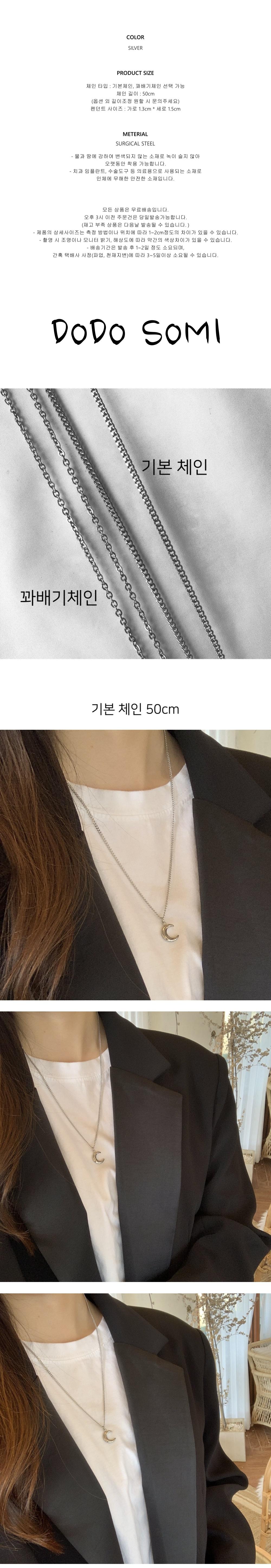 달 목걸이 써지컬스틸 실버 cresc - 빅애플, 29,000원, 패션, 패션목걸이