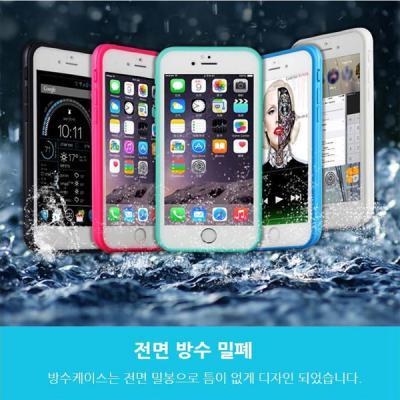 아이폰5/5SE/6/6+/7/7+/8/8+/X/XS/XR/MAX 울트라방수커버