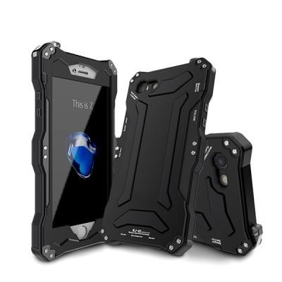갤럭시S9플러스 G965 건담아머메탈케이스/메탈익스트림