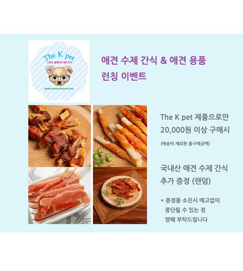 (국산 수제간식) 치킨 대구 80g - 더 케이 펫, 4,700원, 간식/영양제, 수제간식