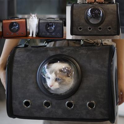 (레오프렌즈)반려동물 강아지 고양이 가죽이동장 그레이 - d