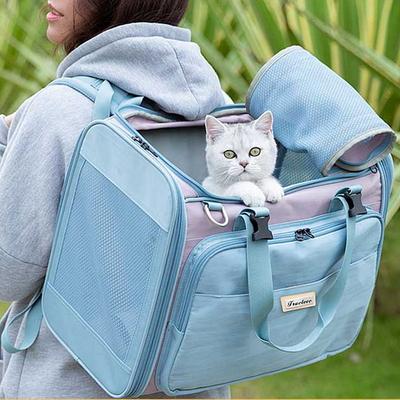 트루러브 TLX2971 강아지 n 고양이 캐리어 이동가방 (핑크)