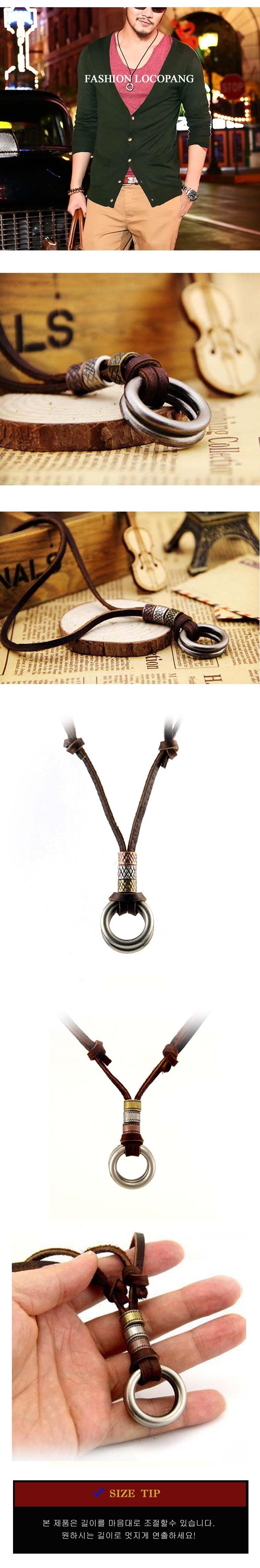 남성패션 목걸이 (1) - 로꼬팡, 6,900원, 패션, 패션목걸이