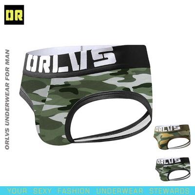 ORLVS 남성 작스트랩 스포츠 팬티 섹시 언더웨어(114)