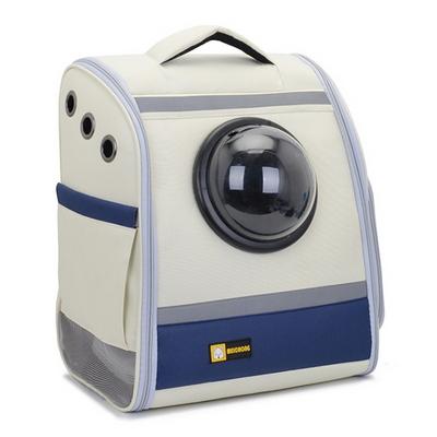 고양이 가방 이동장 하우스 우주선 캐리어 강아지 스마트 백팩
