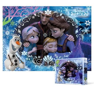 200피스 직소퍼즐 - 겨울왕국 가족 (큰조각)