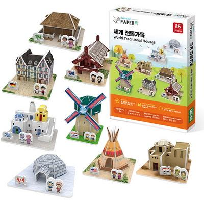 8종 우드락 입체퍼즐 - 세계 전통가옥