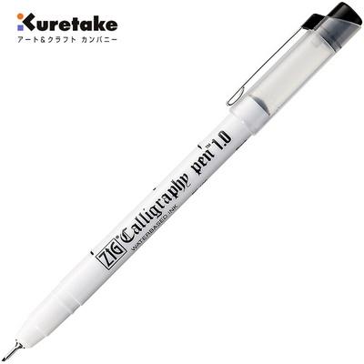캘리그라피 펜 (납작사선) 1mm