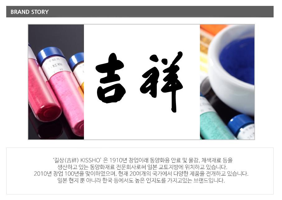 길상 아교액 500ml - 캘리아트컴퍼니, 25,000원, 서예/동양화재료, 동양화물감