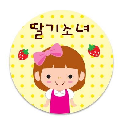 딸기소녀 캐릭터 거울고리뱃지 핀버튼뺏지-44mm