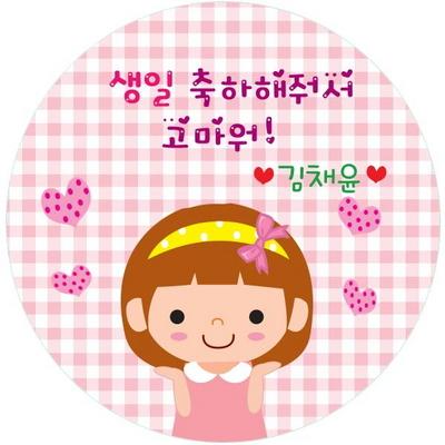 원형-01 하트소녀 생일스티커 50mm -24ea