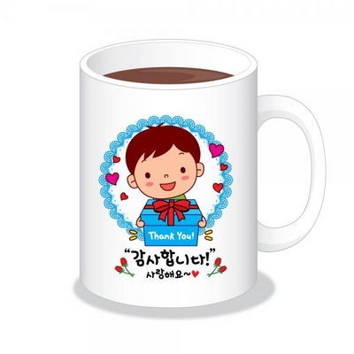 스승의날9 러브 선생님 부모님 주문제작상품 메세지머그컵
