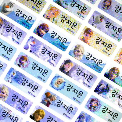 소형-디즈니겨울왕국(132pcs)