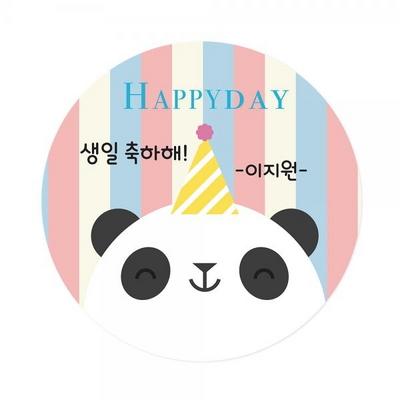생일스티커 축하답례스티커 생일선물 23 행복한 팬더